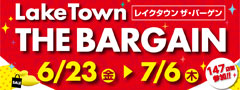 【Shufoo!】LakeTalk (LakeTown THE BARGAIN 6/23(金)~7/6(木))