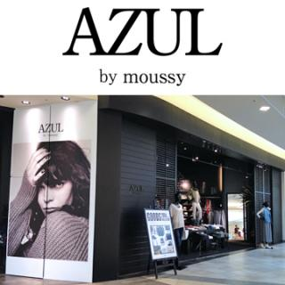 "Than kaze2F ""AZUL by moussy"" (AZUL by moussy) news of business hours change"